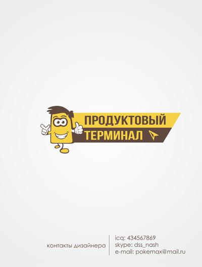 Логотип для сети продуктовых магазинов фото f_87157010a65175a3.jpg