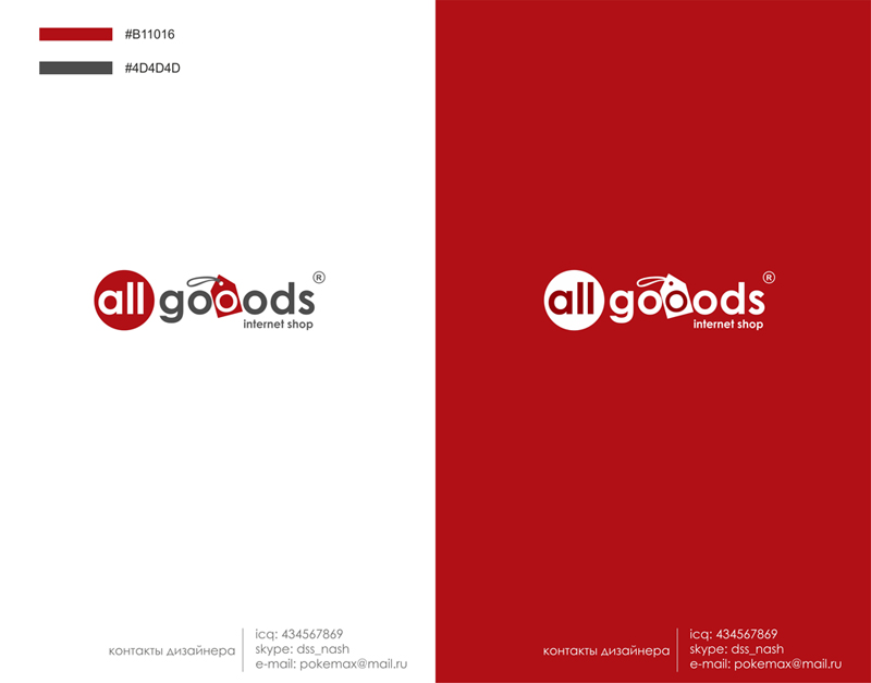 Необходимо разработать логотип фото f_92356c64a08d38b4.jpg