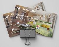 визитка квартиры