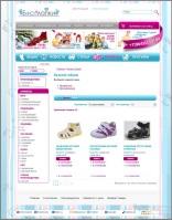 Магазин детской обуви на Опенкарт, верстка с PSD, программирование