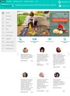 Интернет магазин ковров, Опенкарт