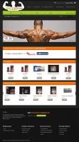 Магазин стероидов