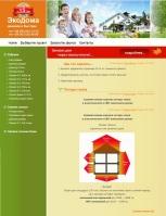 Сайт для строительной фирмы г. Донецк