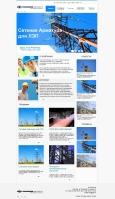 Каталог для польской строительной фирмы, Вордпресс