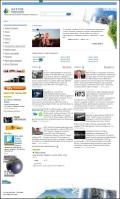 Сайт казахстанской нефтяной компании, допрограмирование, исправление проблем, Вордпресс