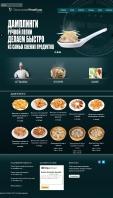 Интернет сайт сингапурской кухни, Вордпресс
