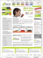 Магазин напольных покрытий на Опенкарт, верстка с PSD, программирование