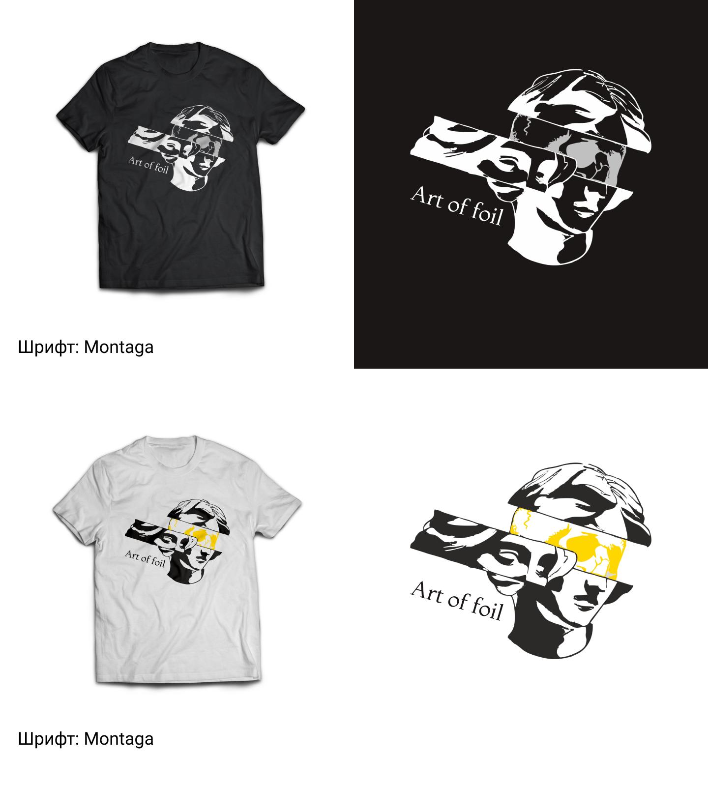 Разработать принт для футболки фото f_2545f5f71c373028.png