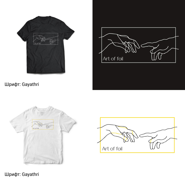 Разработать принт для футболки фото f_3685f5f6f4738a7a.png
