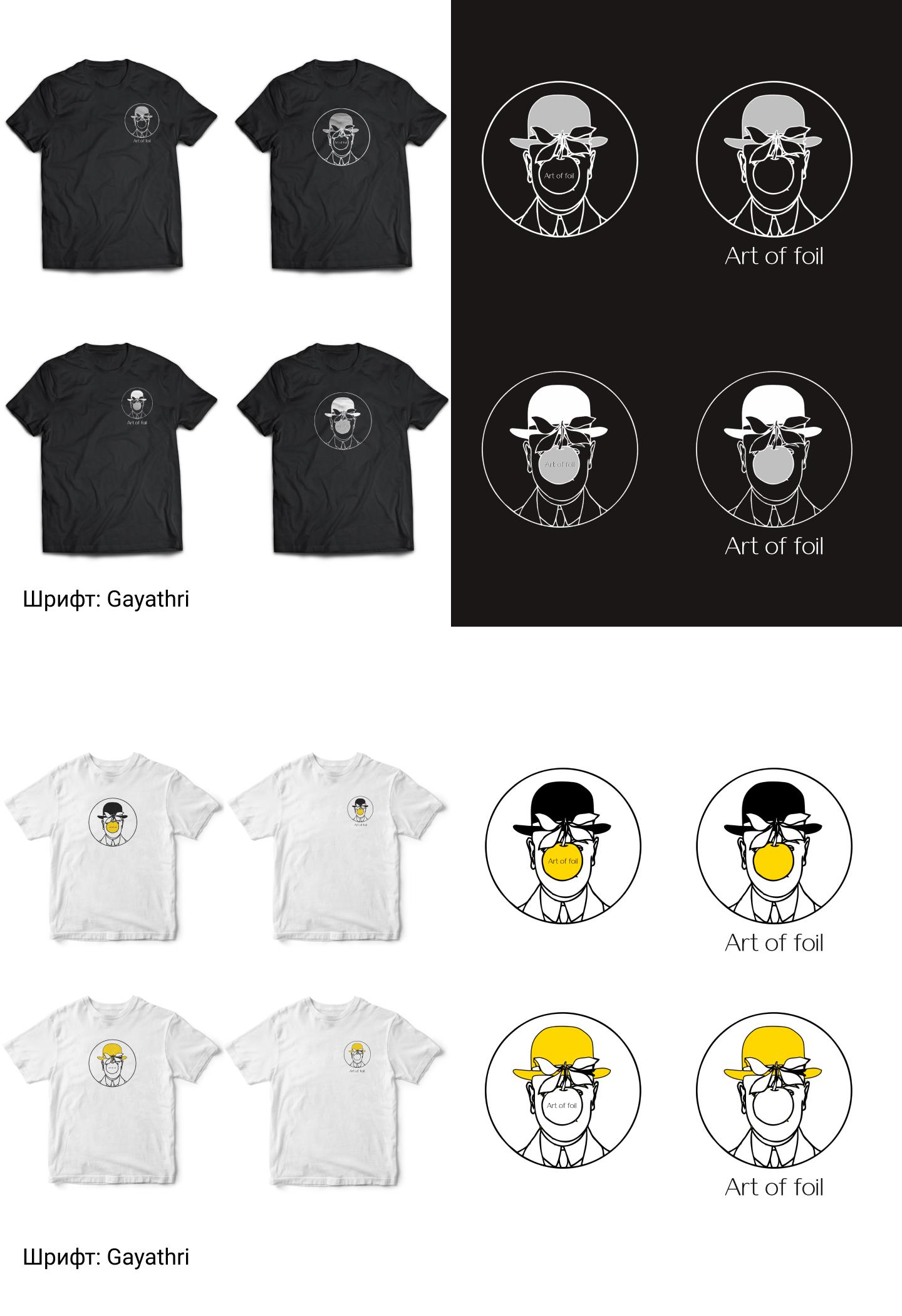 Разработать принт для футболки фото f_5675f5f6f509f2a7.png