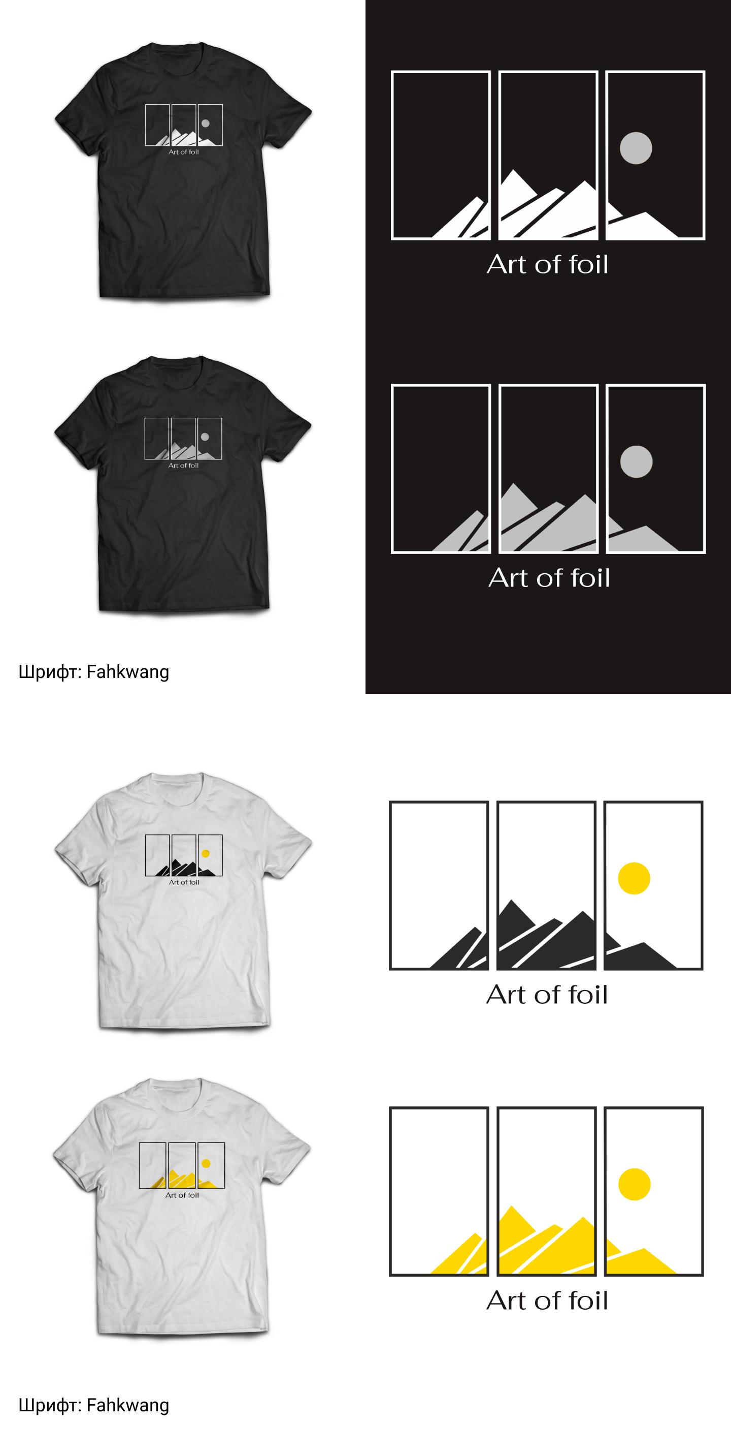 Разработать принт для футболки фото f_7215f5f7082b43a0.png