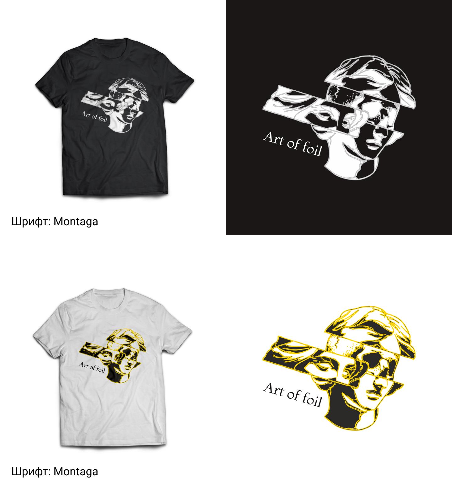 Разработать принт для футболки фото f_8645f5f71d0ca787.png