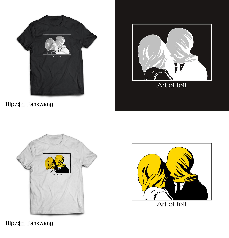Разработать принт для футболки фото f_9535f5f6fcc00e00.png