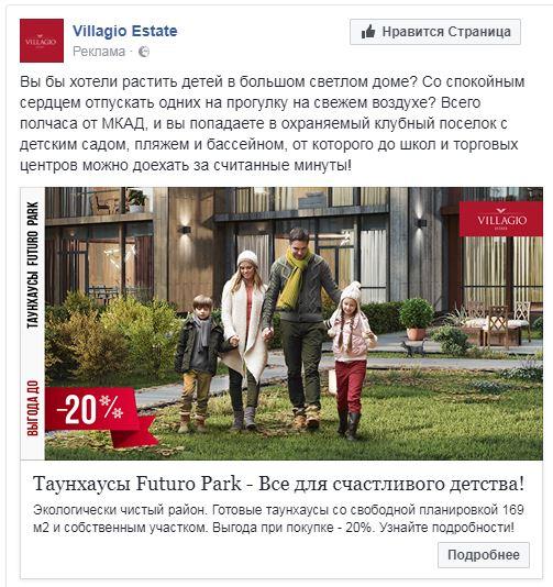 Таунхаусы в поселке FUTURO PARK на Новой Риге: Яндекс, Google, Facebook