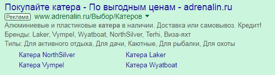 Сеть рыболовных гипермаркетов АДРЕНАЛИН.RU