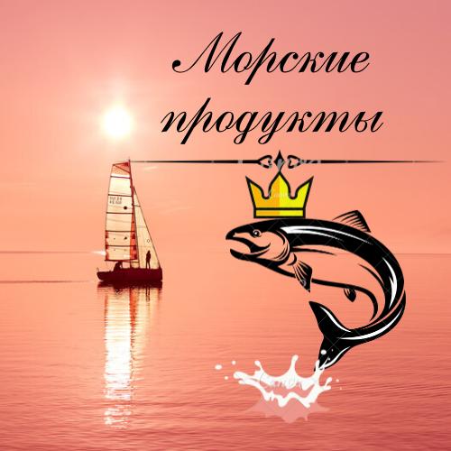 Разработать логотип.  фото f_1245ec9193d1097a.png