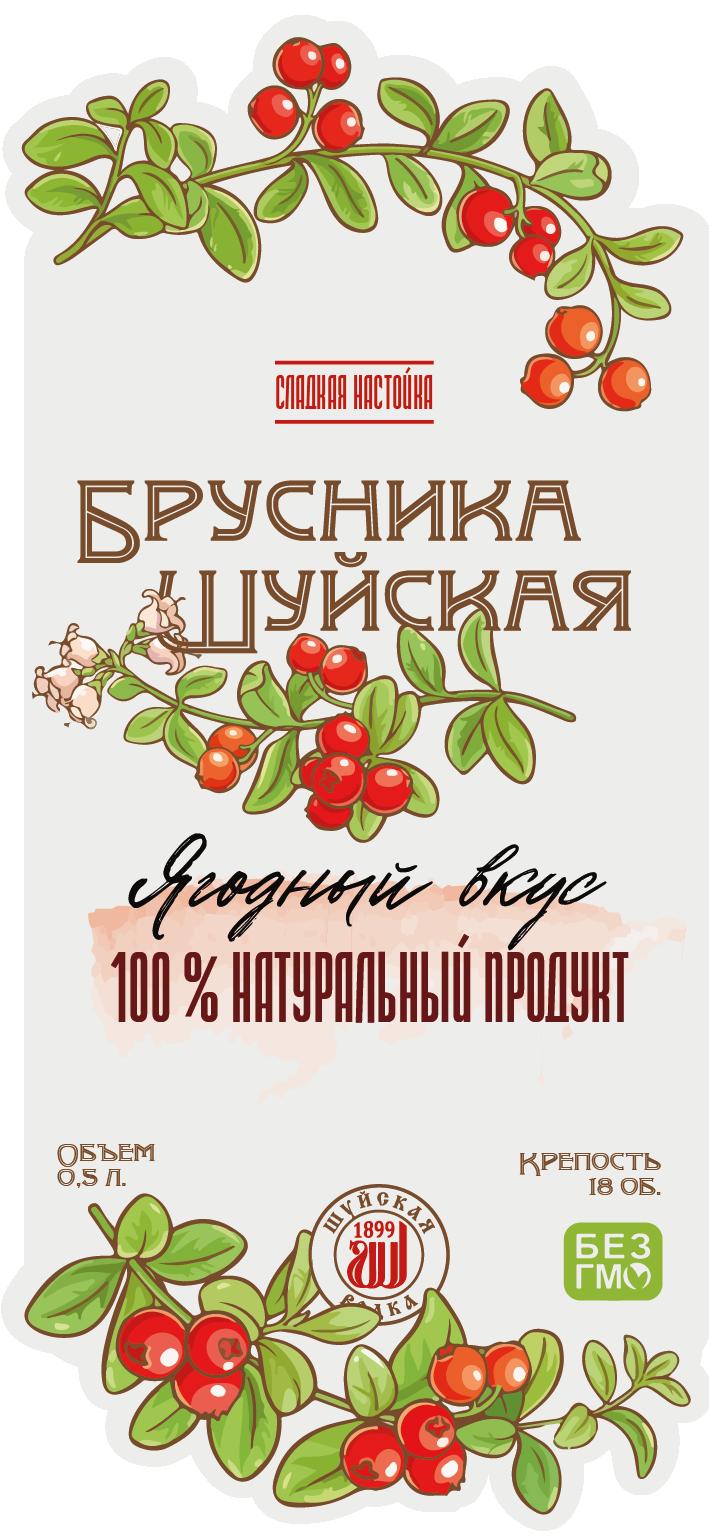 Дизайн этикетки алкогольного продукта (сладкая настойка) фото f_2735f8c74465aff7.png