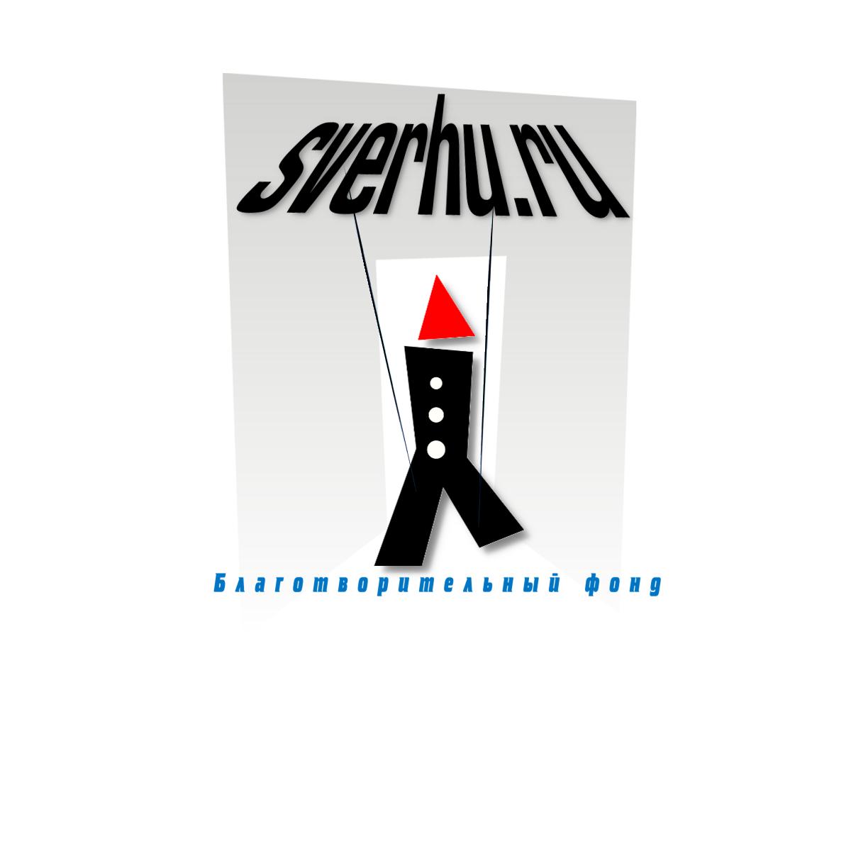 логотип  фото f_02555d041d861783.png