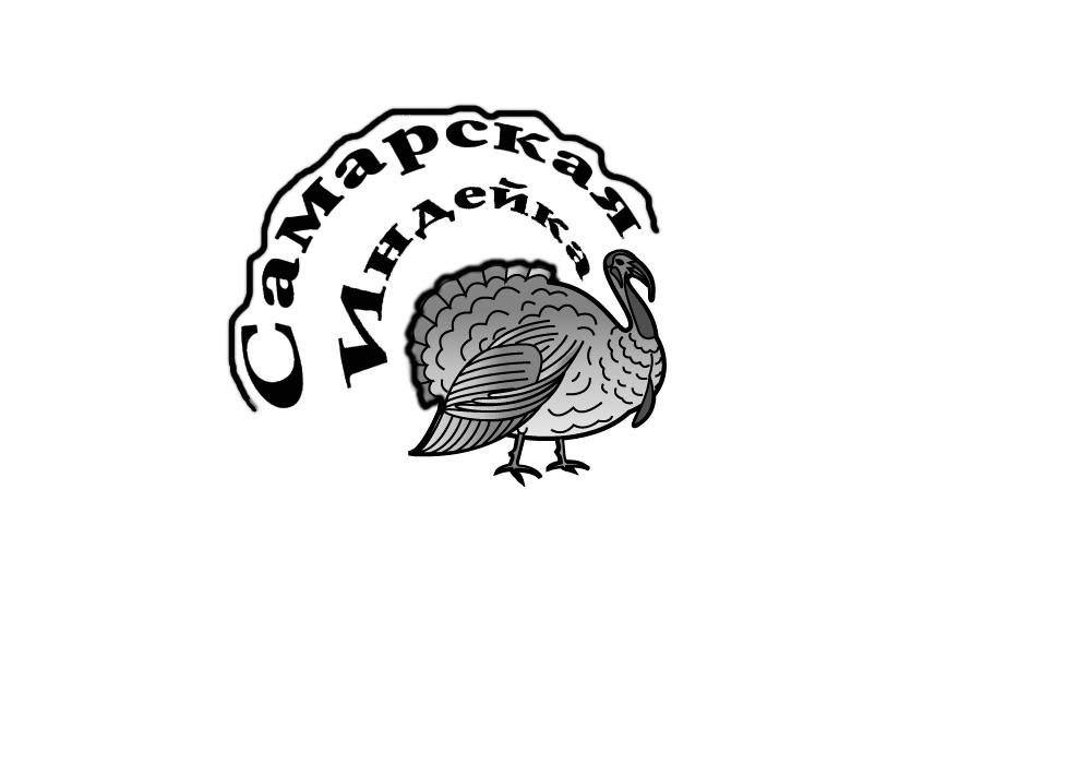 Создание логотипа Сельхоз производителя фото f_27055e014271e6a5.png