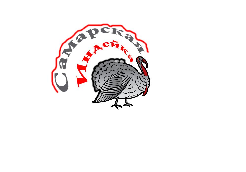 Создание логотипа Сельхоз производителя фото f_30555e0141b8c6c9.png