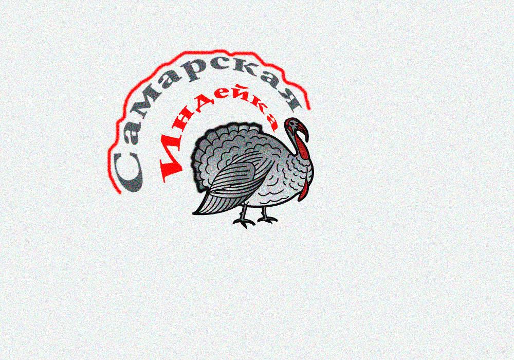 Создание логотипа Сельхоз производителя фото f_60955e013b57734c.jpg