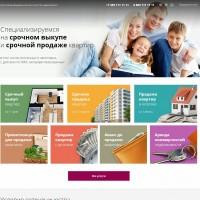 Корпоративный сайт + WordPress  - Агенство недвижимости Миэль