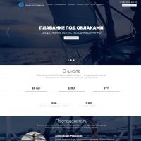 Landing page – Яхтенная компания Олега Гончаренко