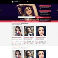 Верстка страниц сайта - libriana