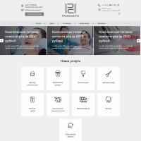 Landing page+WordPress – Стоматологическая клиника Parodonto
