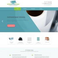 Визитка+WordPress – Производство полиэтиленовой пленки