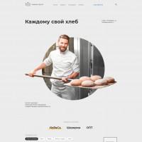 Корпоративный сайт + WordPress - Производитель в сфере пищевой промышленности