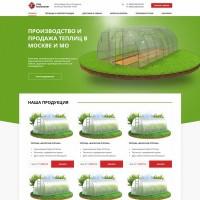 Сайт каталог + WordPress - Производство и продажа теплиц