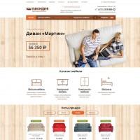 Верстка главная страница интернет магазина