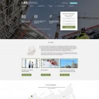 Landing page+WordPress – Информационный бизнес-конструктор