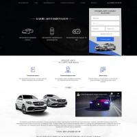Landing page + WordPress - Выкуп авто