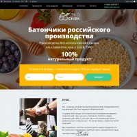 Landing page+WordPress – ЭкоСнек