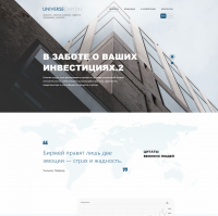 Сайт визитка+WordPress - Universe-Capital
