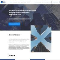 Landing page – Комплексное сопровождение предпринимательской деятельности