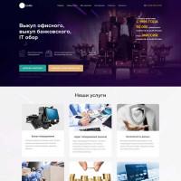 Landing page - Выкуп офисного и IT оборудования