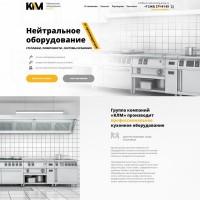 Сайт каталог + WordPress – Производство кухонного оборудования