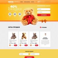Интернет магазин - Плюшевые игрушки