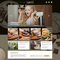 Сайт каталог + WordPress – Производство халвы и халвичной продукции