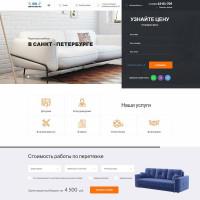Корпоративный сайт + WordPress - Перетяжка мебели