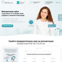 Landing page + WordPress – Имплантация зубов «под ключ»
