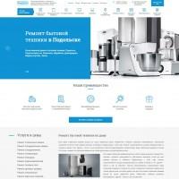 Корпоративный сайт - Ремонт техники