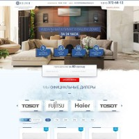 Магазин+WordPress – Продажа кондиционеров