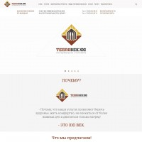 Визитка+WordPress – ТепловекXXI