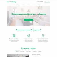 Сайт визитка + WordPress – Уборка квартир, офисов