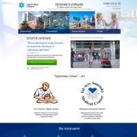 Адаптивная верстка + WordPress - Лечение в Израиле