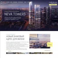 "Landing page – Жилой комплекс ""Neva Tovers"""